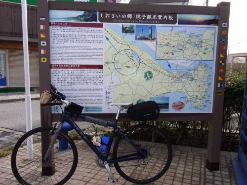 R0013039銚子駅