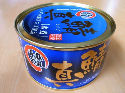 R0013427青森 真鯖 水煮 青缶