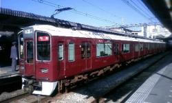 20081213234959