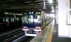 20081213235001