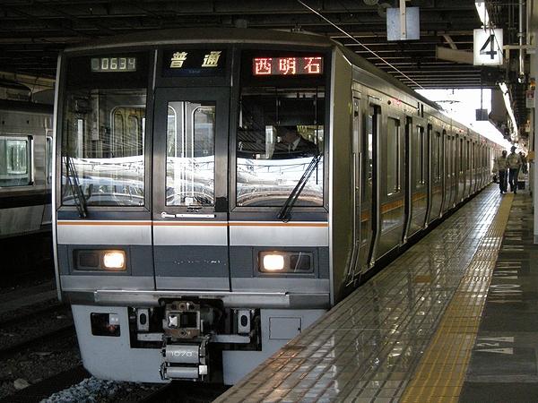 207系1000番台S51編成@京都駅