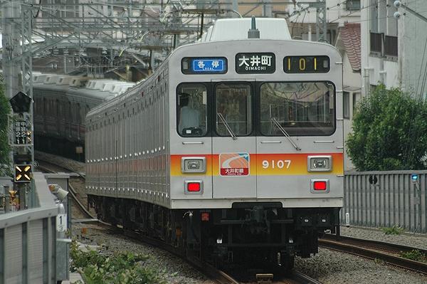 大井町線生え抜きの9000系9007F