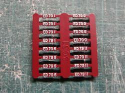 選択式のナンバープレート