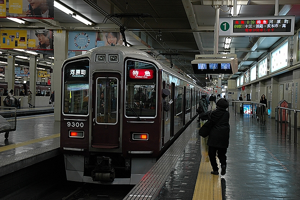 9300系9300F@梅田駅