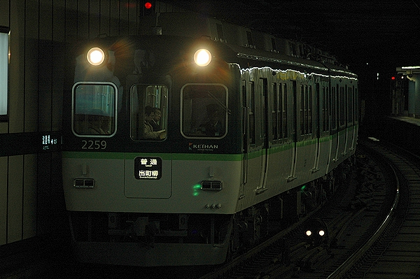 2200系2209F@淀屋橋