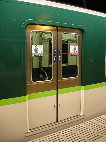 京阪5000系@中之島