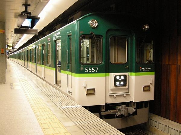 京阪5000系5557F@中之島