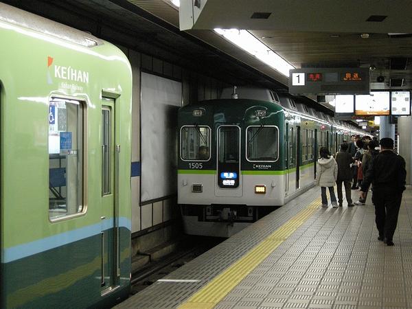 関東では見かけない駅の造り