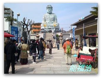 HyogoDaibutsu.jpg