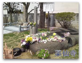 Yakusenji.jpg
