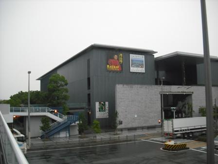 hyogomuseumreiko.jpg