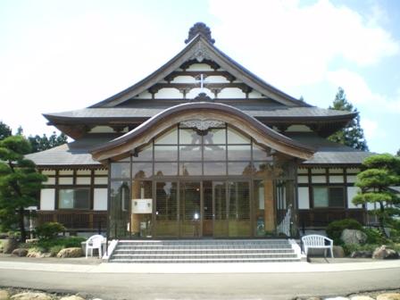 seitaihoushikai.jpg