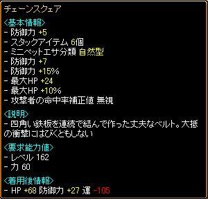 どろっぷ2