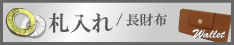 00006_wallet_banner