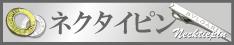 00009_tiepin_banner