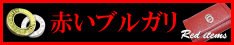 00019_red_banner