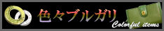 00021_color_banner