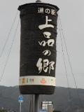 1228jyobon-1.jpg