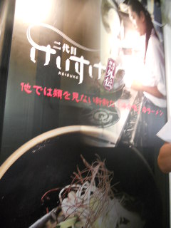 2keisuke-1.jpg
