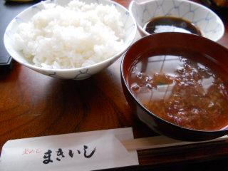 827makiishi-3.jpg