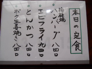 827makiishi-4.jpg