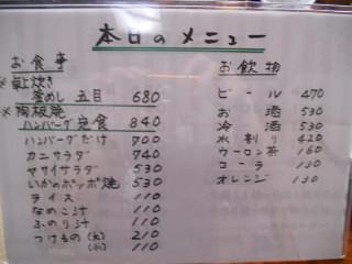 827makiishi-5.jpg