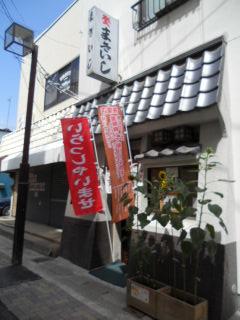 827makishi-1.jpg