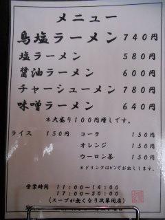 917fuuru-4.jpg