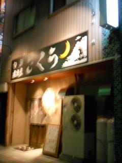 goku1-31-7.jpg
