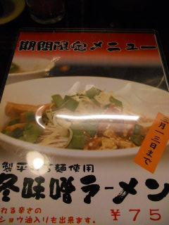honkama0221-4.jpg
