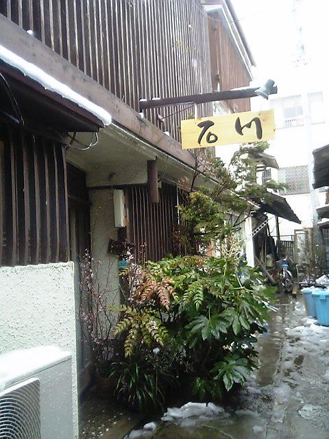 isikawa0310-1.jpg