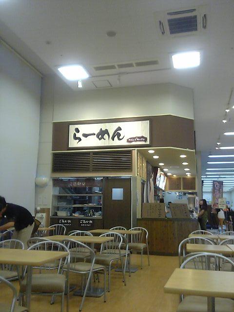kainzu0718-2.jpg