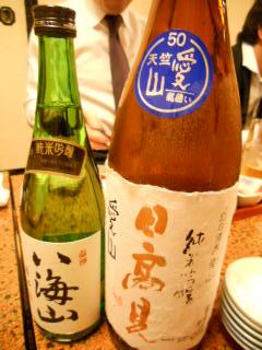 kameki1012-5.jpg