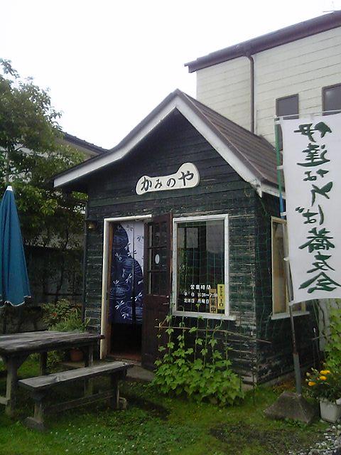 kaminoya0715-1.jpg