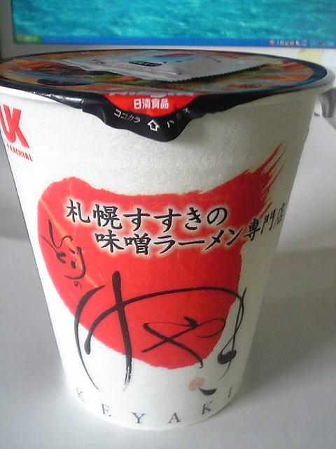 keyaki0218-2.jpg