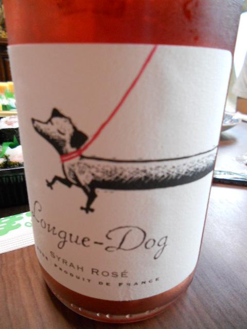 longdog-1.jpg