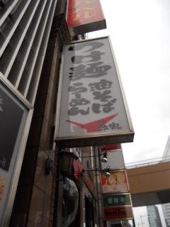 masamune31-1.jpg