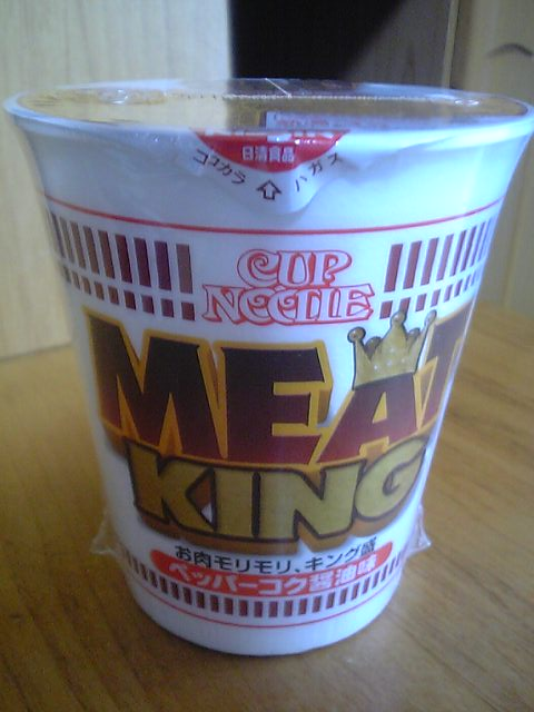 meatking.jpg