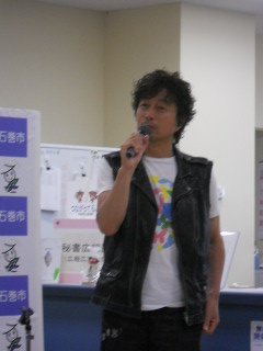 nakamasa-1.jpg