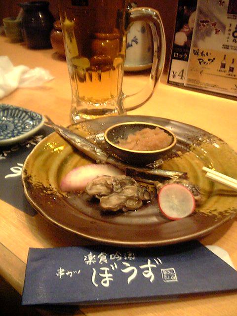 nomukuu-2.jpg