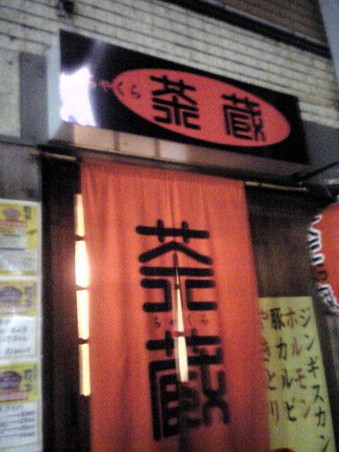 nomukuu-3.jpg