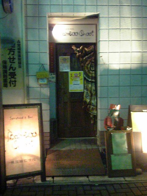 nomukuu-6.jpg