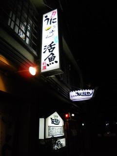 nomukuu232-1.jpg