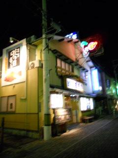nomukuu232-3.jpg
