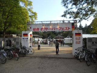 okufesu0918-1.jpg