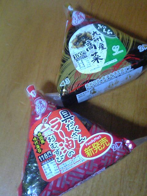 onogiri-1.jpg