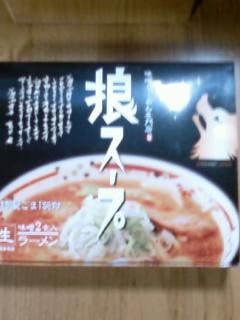 ookamisu-pu.jpg