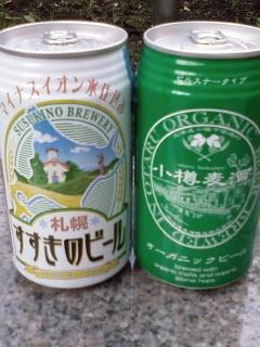 oomiyabiru.jpg