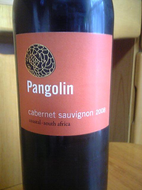 pangolin2008-1.jpg