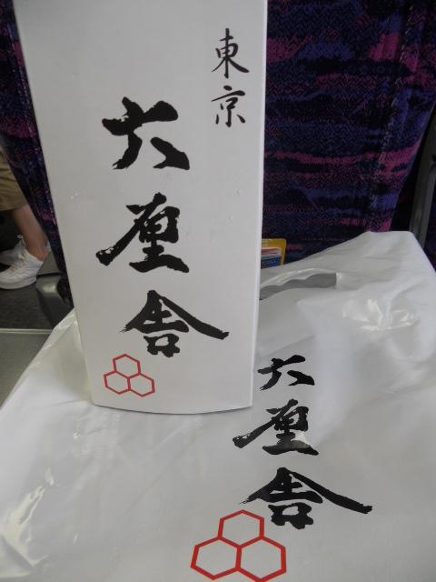 rokurinsya-1.jpg